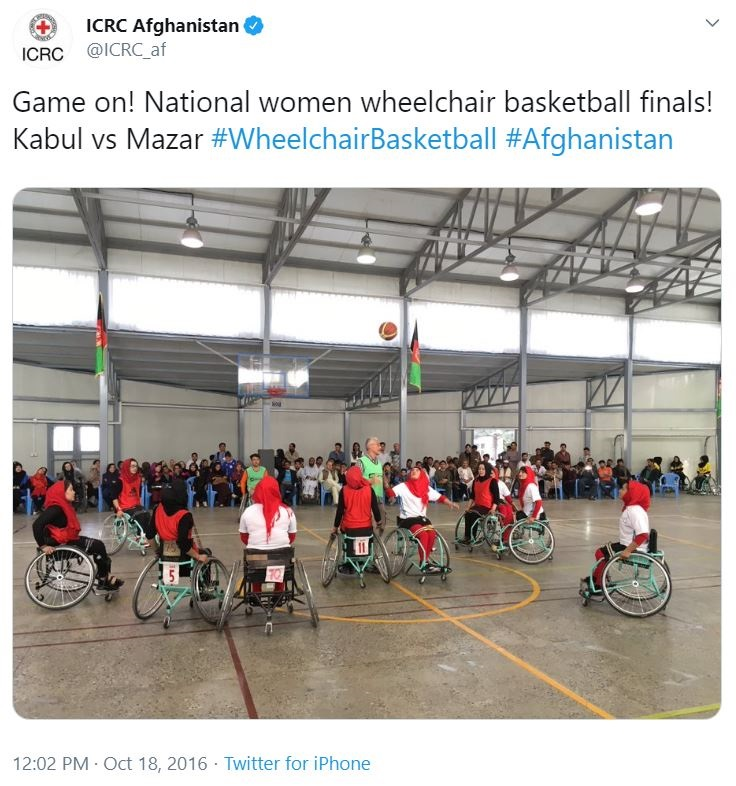 afghan wheelchair basketball2